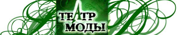 Модельное Агентство Ульяновска